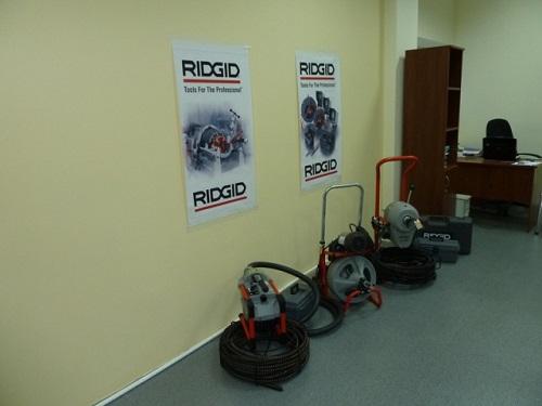 Демонстрационный зал оборудования RIDGID в Екатеринбурге